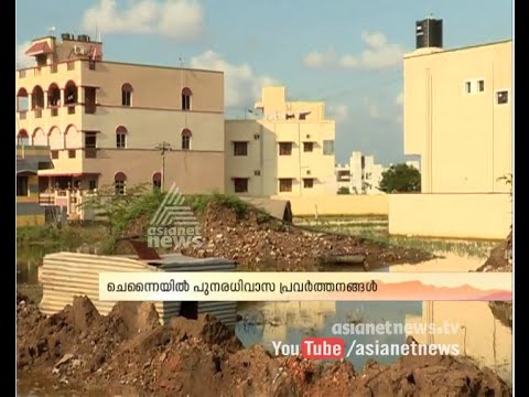 Chennai Flood  Relief and rehabilitation  work continues