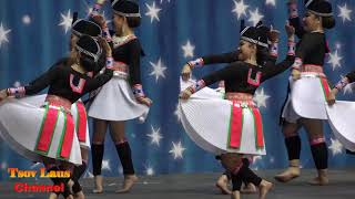 Dance Competition Group A @ Hmong American New Year 2017- 18