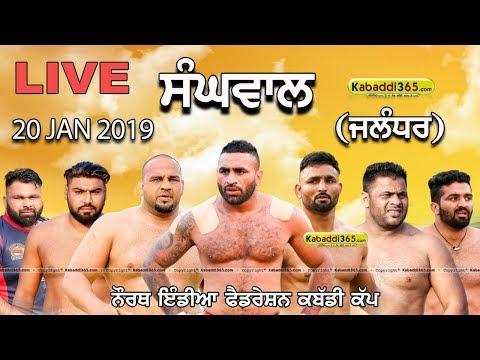 🔴 [Live] Sanghwal (Jalandhar) North India Federation Kabaddi Cup 20 Jan 2019