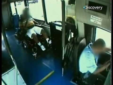 Столкновение автобусов