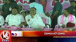 9PM Headlines | Kadiyam Srihari Review Meet | Harish Rao On Irrigation | CM KCR Birthday