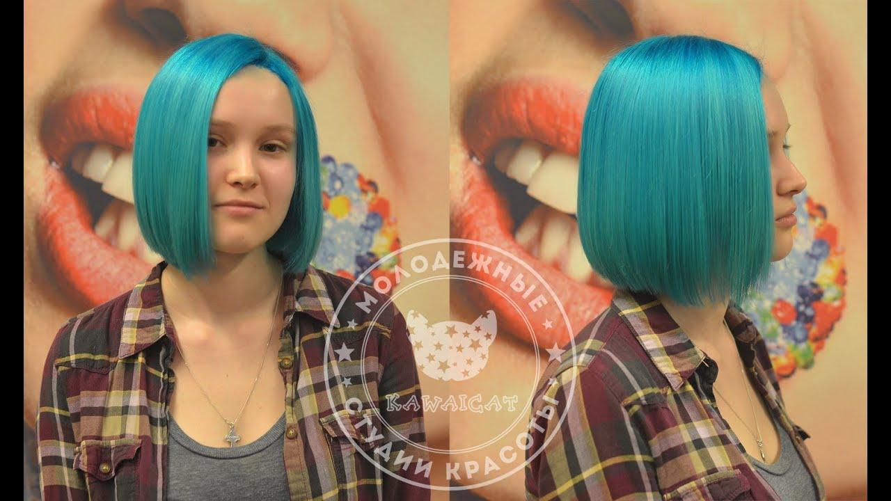Красить волосы пищевым красителем