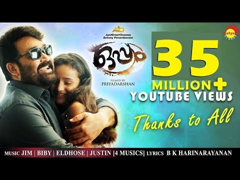 Minungum Minnaminuge Official Song HD | Film Oppam | Mohanlal | Priyadarshan