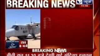 video Navy's Dornier Crash:: A Dornier aircraft of Indian Navy crashed last night into sea about 25 nautical miles south-west off Goa. The incident took place at around 11 pm. The aircraft was on...