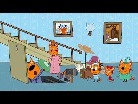 Три кота - Ненужные вещи - 82 серия