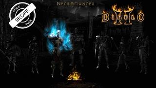 Diablo 2: билд ядовитый некромант (poison necromancer)