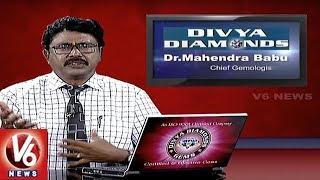 Power Of Gem Stones And Their Effect On Astrology | Dr Mahendra Babu | Divya Diamonds