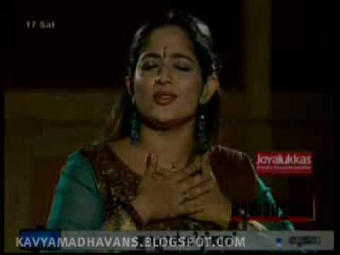 kavya madhavan interview part 2 Video