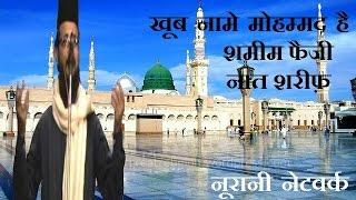 download lagu New Beautiful Naat - Shamim Faizi Naat Sharif 2016 gratis