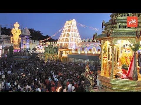 నేటి తిరుమల సమాచారం | Tirumala Samacharam Today  | #TTD News | YOYO TV Channel