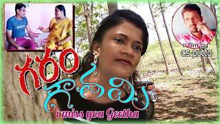 Garam Gouthami || amul baby || funny bus || cs putta || letest new telugu short films 2019 || tsfd