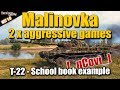 WOT: T-22, How to play Malinovka aggressive with a medium tank, WORLD OF TANKS