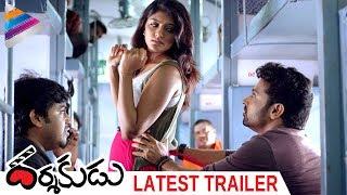 Sukumar's Darshakudu Movie Latest Trailer | Ashok | Noel Sean | Eesha | Pujita | Telugu Filmnagar