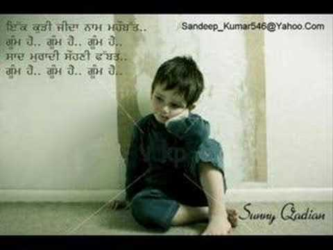Best  Punjabi Sad Song video