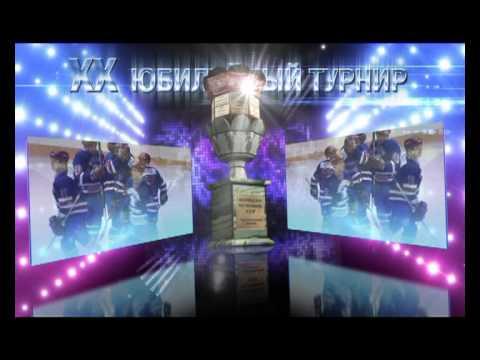 HC Metallurg. Romazan Cup 2011 (advert)