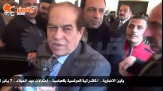 يقين   كمال الجنزوري : زيارة الرئيس للكتدرائية موافقة جدا