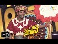 Patas   Express Hari Performance   8th June  2018  ETV Plus