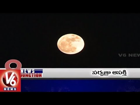 9 PM Headlines | TS Cabinet Meet | Blood Moon 2018 | TTD's 'Hundi' Income | Social Media | V6 News