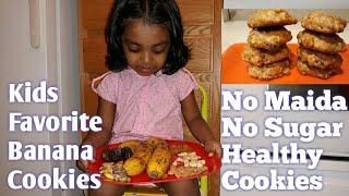 Banana Cookies | Healthy Cookies for Kids | High Protein Cookies | Egg less Banana Cookies