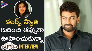 London Babulu Hero Rakshith Comments on Colors Swathi | #LondonBabulu Movie Interview | Ali |Maruthi