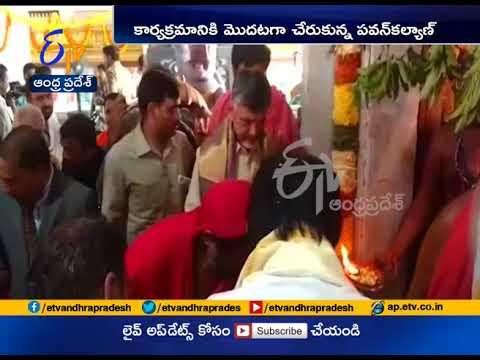 Janasena Chief Pawan Kalyan & CM Chandrababu do not Greet Each Other at Temple | at Nambur