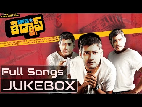 Super Star Kidnap Telugu Movie Songs Jukebox || Vennela KishoreShraddha...