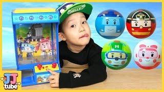 로보카 폴리 말하는 크레인 선물뽑기 장난감 놀이 POLI CrawMachine Toy & Play [제이제이 튜브-JJ tube]