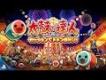 Taiko no Tatsujin: Drum Session - All Songs on Hard