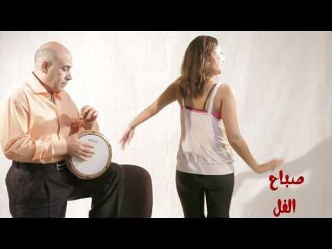 تعليم الرقص الشرقي - حركات الوسط و الصدر من الضهر Music Videos