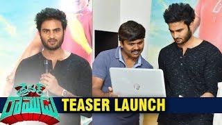 Shakalaka Shankar's Driver Ramudu movie Teaser Launch By Sudheer Babu | Driver Ramudu Teaser