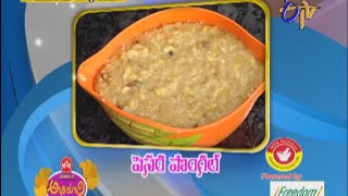 Abhiruchi-Pesara-Pongal--పెసర-పొంగల్