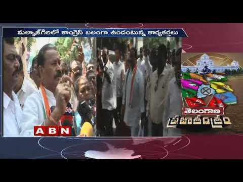 Congress activists protest for Malkajgiri ticket at Gandhi Bhavan | ABN Telugu