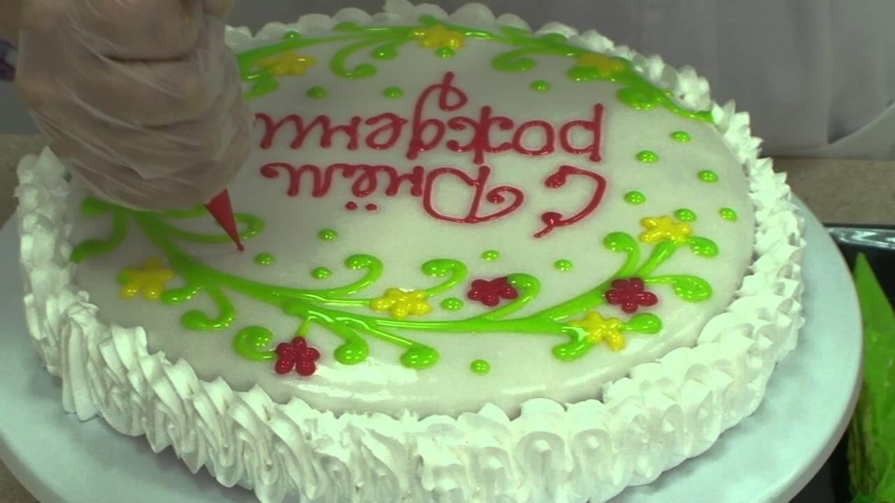 Поздравления на тортах 59