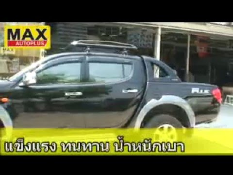 Mitsubishi TRITON with CARRYBOY Rollbar and Roof Rack by MAXautoplus