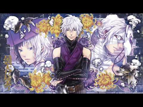 Donten Ni Warau OST #7 [Fuuma Theme]