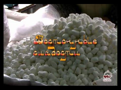 Восточные сладости: Парварда. Национальная узбекская карамель. Как готовят парварду.