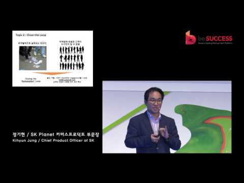 [beGLOBAL SEOUL 2015 - Day 2] The Era of Fintech, Big Trends and Changes in the Retail Environment