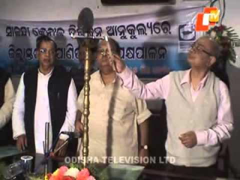 News Fuse 16 January 2015 video