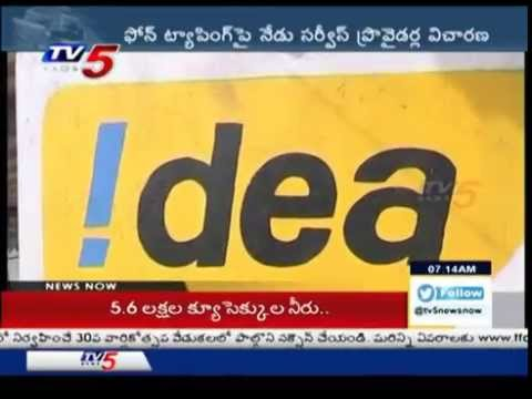 AP Govt Inquiry On Telecom Service Providers | Phone Tapping Issue : TV5 News