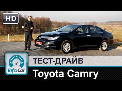 Toyota Camry 2015 - тест-драйв от InfoCar.ua (Тойота Камри)
