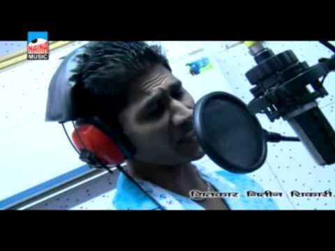 Hou De Kharcha Haay Majhya Gharcha - Latest Superhit Koligeet By Nitin Shikari video