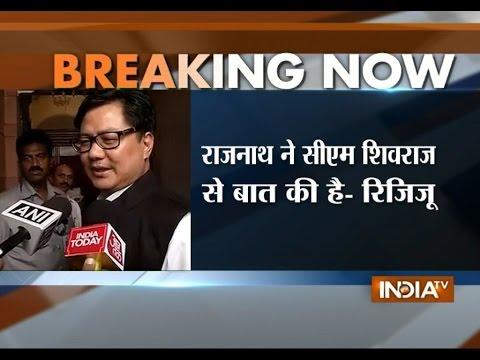 Vyapam Scam: Rajnath Singh had a talk with Shivrajsingh over matter of deaths, says, Rijiju