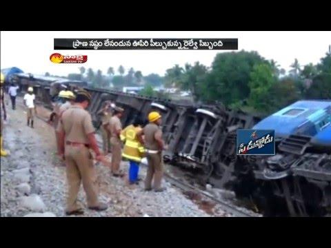 Kanyakumari-Bangalore Island Express Derails in Tamil Nadu || 10 Injured