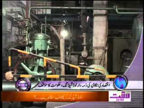 Waqt News Headlines 09:00 PM 30 May 2012