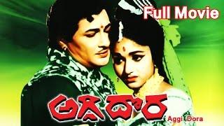 Aggi Dora Full Length Telugu Movie    Kanta Rao, Rajasree    Ganesh Videos - DVD Rip..