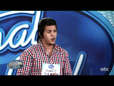 Arab Idol - Ep2 - Auditions - يوسف عرفات
