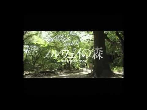 Thumbnail of video Norwegian Wood (2010) Trailer (English Subtitles)