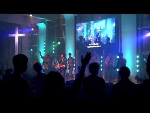 Hosanna (be Lifted Higher) - Live Church Worship video
