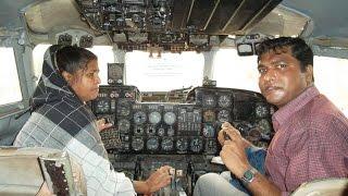 বাংলাদেশ বিমান বাহিনী যাদুঘর - (BAF Museum) - May 15 P-1