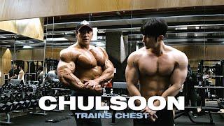 Hwang Chul Soon - 황철순 가슴운동(운동 설명 포함): 가슴근육 만드는 순서 및 형태잡기 Chest Workout Tip